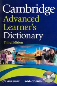 c_dictionary_advanced
