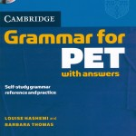 grammar_pet