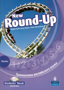 round_up